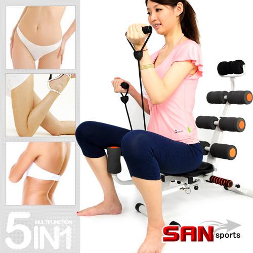 5in1威力纖腰美腿機(健腹機健腹器.活力健身機.全能塑體健身機.仰臥起坐板.運動健身器材.推薦)