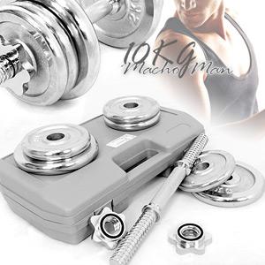 10KG槓鈴片套組(贈送收納盒)電鍍槓片.可調式10公斤啞鈴.舉重量訓練.運動健身器材.便宜