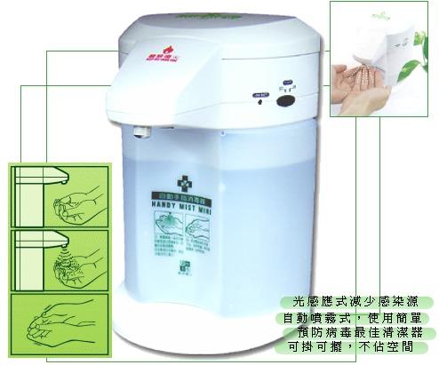 自動手指消毒器P112-SC-302