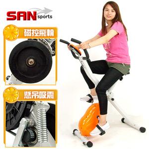 【SAN SPORTS 山司伯特】飛輪式MAX磁控健身車.推薦c121-340