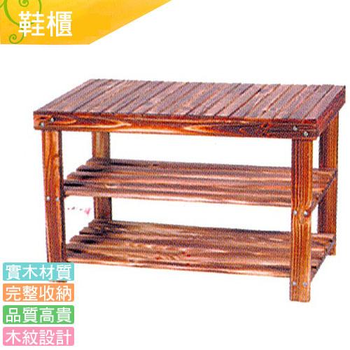 木炭化鞋凳70*30*45cm.收納家具.收納櫃.收納架.穿鞋椅