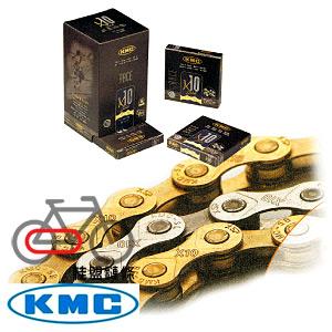【KMC】9速(銀)X系列鏈條.自行車.腳踏車.卡打車.單車.小折.DIY商品P225-2230-530