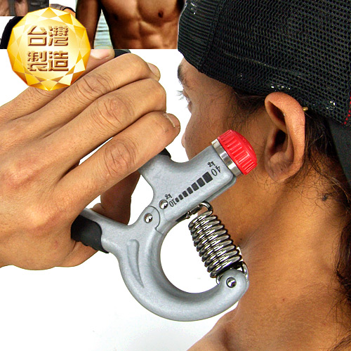 Hand Grip 40公斤調節握力器(10~40KG)可調式握力器度.重力訓練.腕力器.運動健身器材.便宜P260-S260A