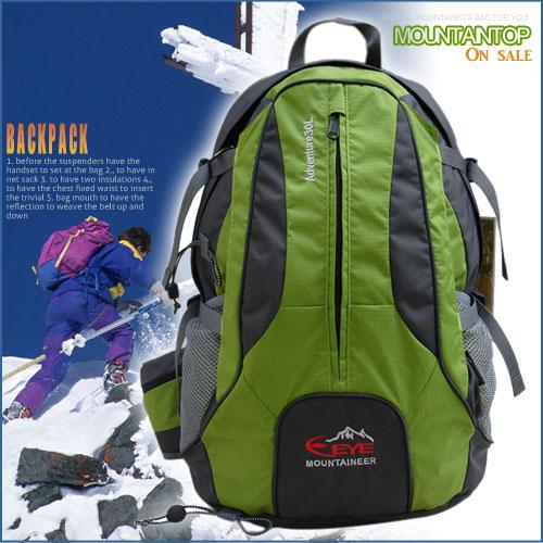 30L超輕按摩登山背包(附防雨罩).包包.,露營用品,戶外用品,登山用品,休閒,登山包,後背包P043-EYE056