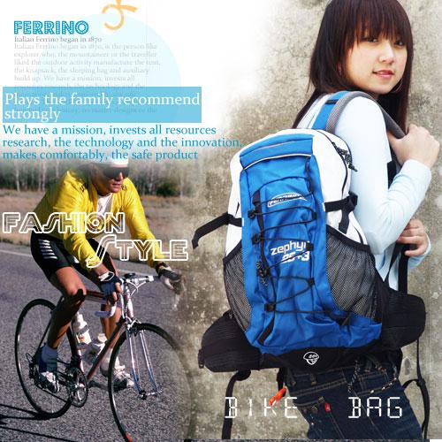 【FERRINO 義大利】Zephyr25+3可加大弓形網架自行車背包(附防雨罩).腳踏車.單車.小折