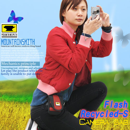 【MountainSmith】(Flash Recycled-S)多功能相機小包.背包.包包