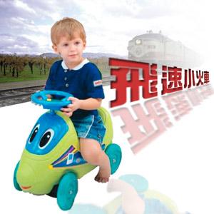 飛速小火車(碰碰車.扭扭車.搖搖車.兒童騎乘玩具.遊戲車.兒童車.玩具車.親子互動.ST安全玩具.推薦哪裡買)