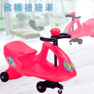 精靈扭扭車(碰碰車.搖搖車.兒童騎乘玩具.遊戲車.兒童車.小朋友玩具車.親子互動.ST安全玩具.推薦哪裡買)P072-CA-07