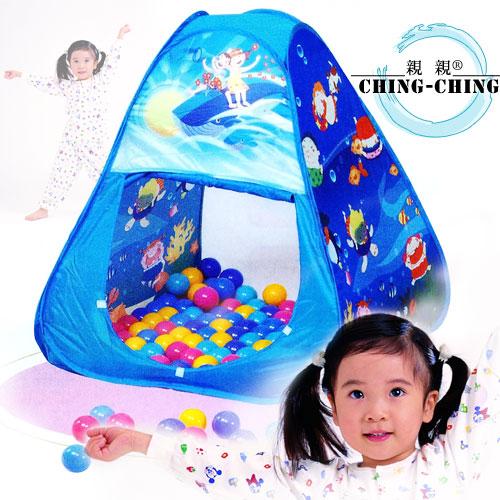三角折疊帳篷+100球(台灣製造)(兒童遊戲帳棚.折疊遊戲球屋.彩球池.遊戲池.彩色塑膠軟球.ST安全玩具.兒童玩具)