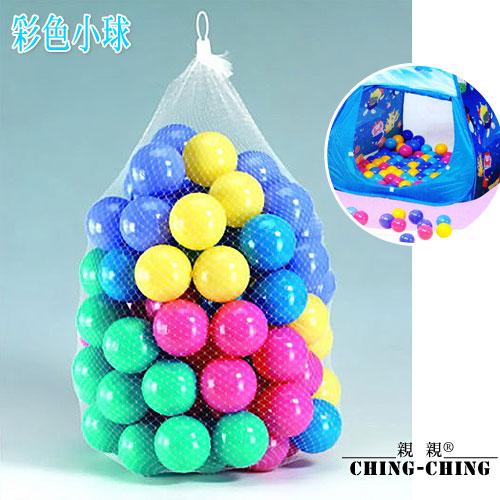 袋裝彩色小球-100入(遊戲球屋彩球池.遊戲池彩球.彩色塑膠軟球.玩具球.小球塑膠球.ST安全玩具.兒童玩具)