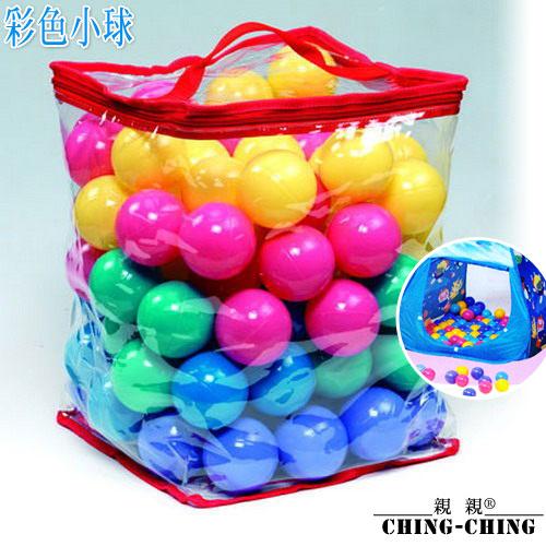 PVC袋裝彩色小球-100入(遊戲球屋彩球池.遊戲池彩球.彩色塑膠軟球.玩具球.小球塑膠球.ST安全玩具.兒童玩具)P072-CCB-04