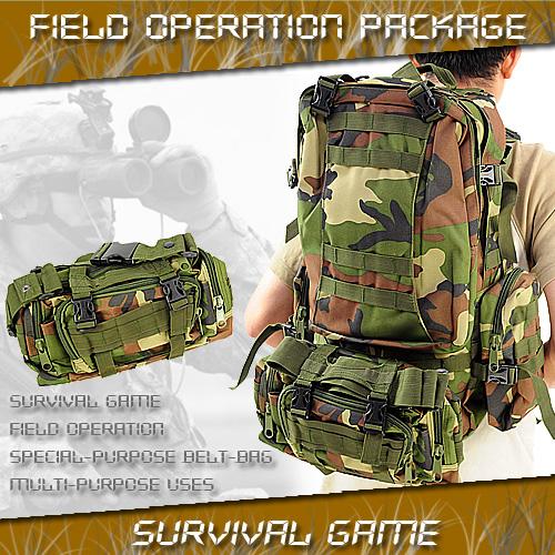 多功能野戰組合後背包(迷彩包包.生存遊戲.後背包包.運動包.背包包.便宜.推薦.哪裡買