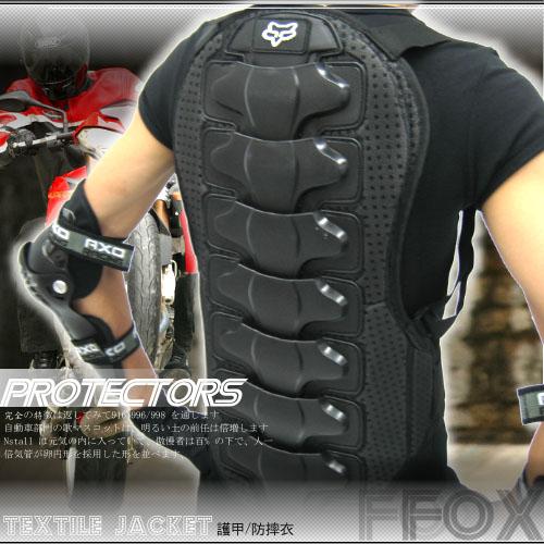 龍騎士專業摩托車護背.自行車.腳踏車.卡打車.單車.護具.運動防護.護胸.護腰.重機護具護套
