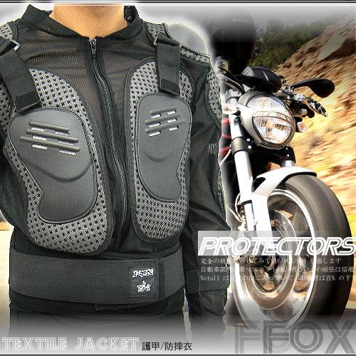 龍騎士專業摩托車護甲.自行車.腳踏車.卡打車.單車.護具