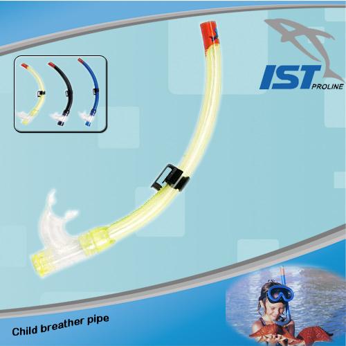 【IST】兒童呼吸管.運動.潛水