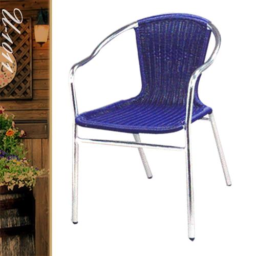 休閒藤鋁椅(休閒藤椅子.造型藤編椅.咖啡籐椅.戶外椅.麻將椅.餐廳椅.庭園椅.傢俱家具傢具特賣會)P020-U-1011