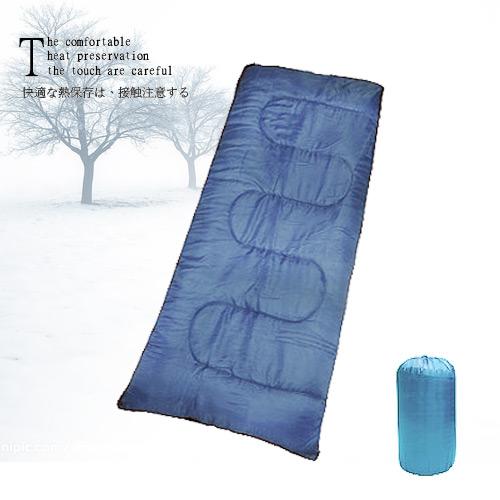 加寬方形人造羽毛睡袋(睡袋.戶外登山休閒.露營用品.便宜)