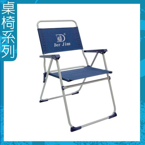 輕巧沙灘椅(折疊椅子.露營用品.登山.野營.休閒.便宜)