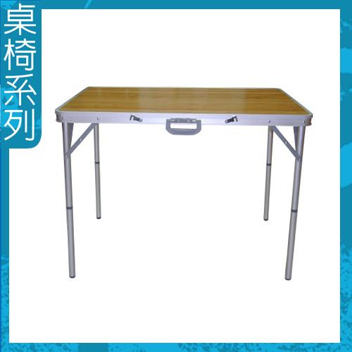 鋁框折疊竹板桌(中)(野餐桌.折疊桌子.露營用品.戶外.登山.野營.休閒.便宜)