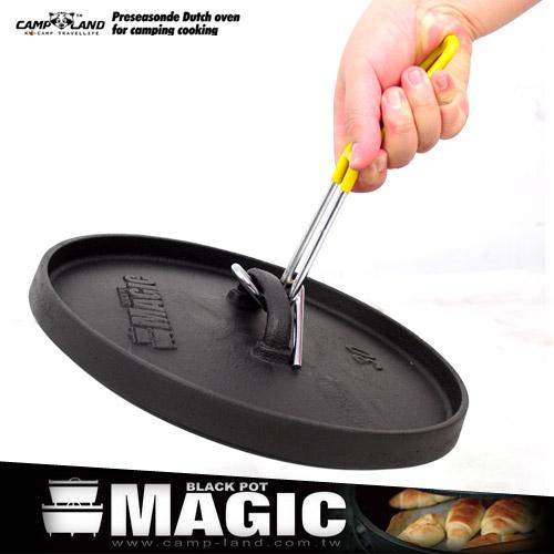 【CAMP LAND】不鏽鋼荷蘭鍋蓋鉗(不鏽鋼隔熱夾.鍋蓋夾.休閒.野炊.烤肉爐配件)