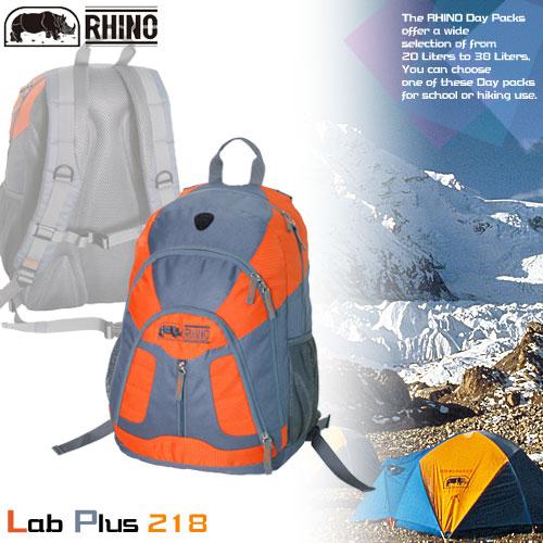 【RHINO 犀牛】Lab Plus 30公升背包.休閒.後背包.登山包-(顏色:暗灰配橘)