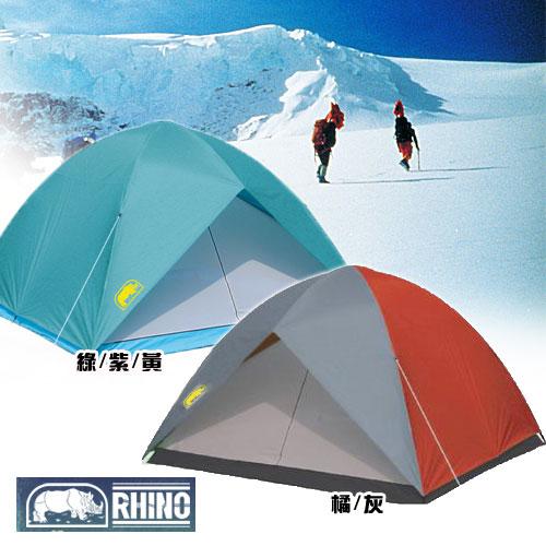 【RHINO 犀牛】(橘/黑款) 八人城堡帳.露營用品.戶外用品.登山用品.蒙古包.帳篷.帳棚