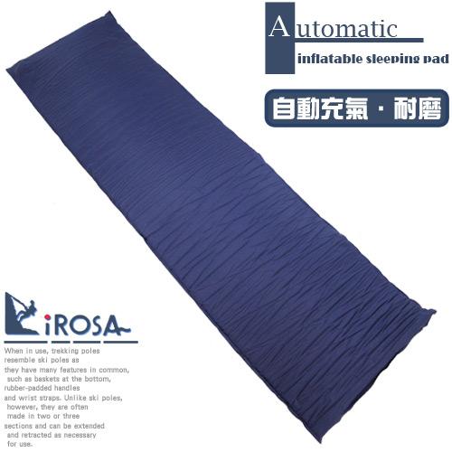 【iROSA】自動充氣睡墊(183x51x2.5cm)(充氣床墊.野營地墊.露營用品.戶外休閒.充氣墊..充氣睡墊.露營睡墊)