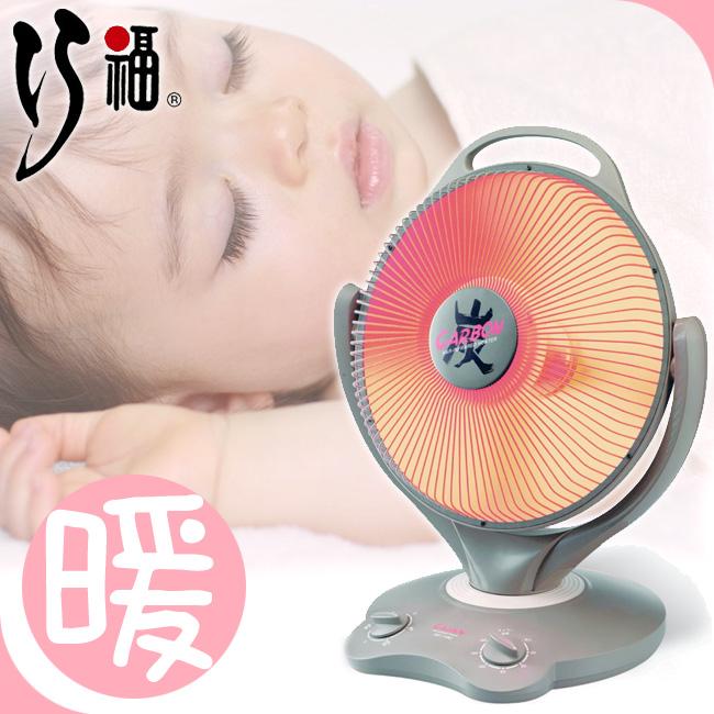 巧福碳素纖維電暖器(大)(暖風機.電暖爐.電暖機.電暖扇.暖氣機.安全.省電)P210-AS-110C
