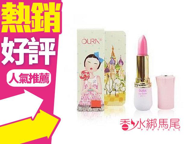 韓國 OURA 馬油 修護唇膏 3.3g 粉紫色 新色上市 保濕滋潤 好氣色◐香水綁馬尾◐