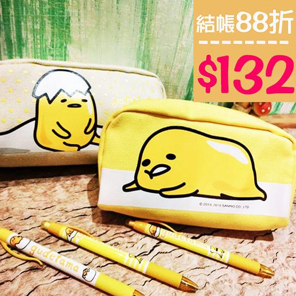 小熊日系* 蛋黃哥帆布方形筆袋 收納包 化妝包 萬用包 文具 鉛筆袋 鉛筆盒