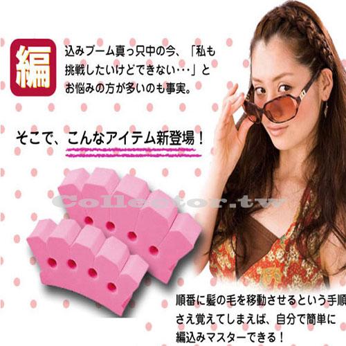 【J15090801】日式時尚麻花辮編髮器 編髮夾 蜈蚣辮海綿盤發器 髮飾美髮工具
