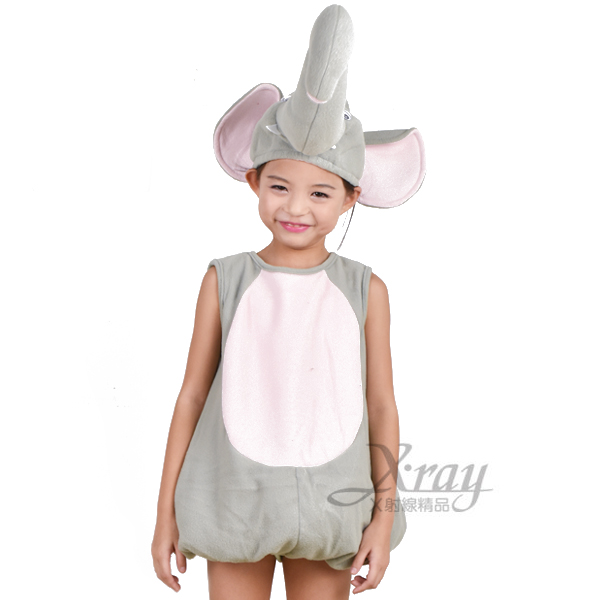 X射線【W390019】大象蓬蓬裝(附頭套),小飛象/化妝舞會/角色扮演/尾牙表演/萬聖節服裝/聖誕節/兒童變裝/表演/攝影/寫真