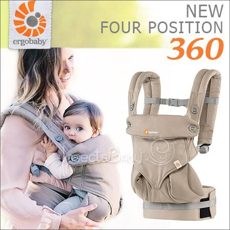 ✿蟲寶寶✿【美國 Ergo Baby 】風靡歐美 藝人愛用款 爾哥背巾-沙丘色(四角度360)