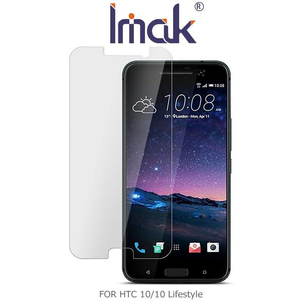 【愛瘋潮】IMAK HTC 10 / X9 軟性防爆膜 保護貼 保護膜