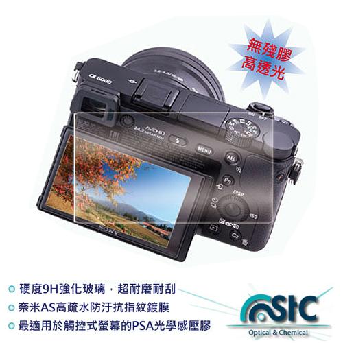 【分期0利率,免運費】STC 鋼化光學 螢幕保護玻璃 LCD保護貼 適用 CANON 5D3 5D4 1DX II