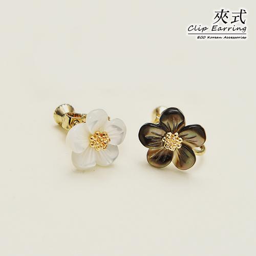 (預購+現貨)ECO安珂.亞得里亞海珠光貝 夾式耳環(螺旋夾/2色)【2-1681】