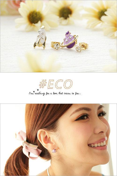 火箭造形耳環,星球造形耳環,星星造形耳環,愛心耳環,綴鑽耳環,貼耳耳環,韓國飾品,耳環
