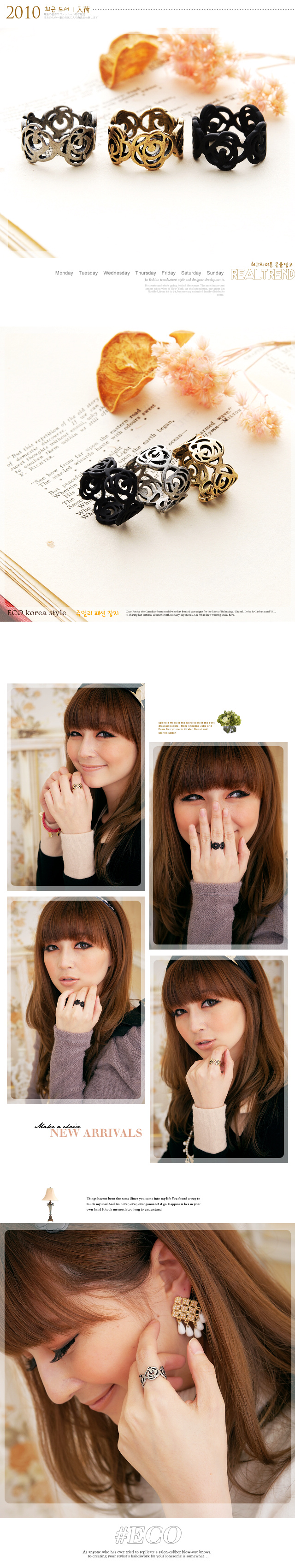 蝴蝶結戒指,珍珠戒指,戒指,韓國戒指,韓國製戒指,韓國飾品