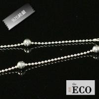●ECO安珂●【Esn023】義大利925純銀項鍊  大小圓珠銀鍊18吋