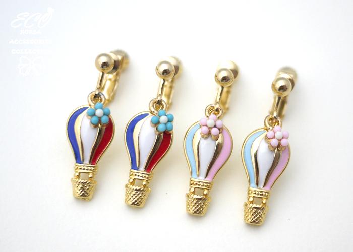 釉彩,熱氣球,小花,歡樂,夾式耳環,無耳洞耳環,韓製,韓國,耳環