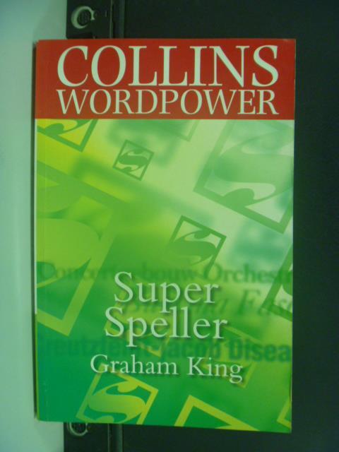 【書寶二手書T8/語言學習_OII】Dr. Johnson's English Guide_Graham King