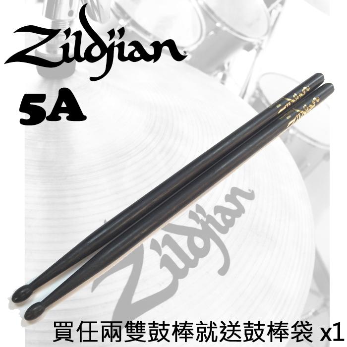 【非凡樂器】美國專業品牌 Zildjian 5AWB 鼓棒/標準爵士鼓棒【買2雙送鼓棒袋】