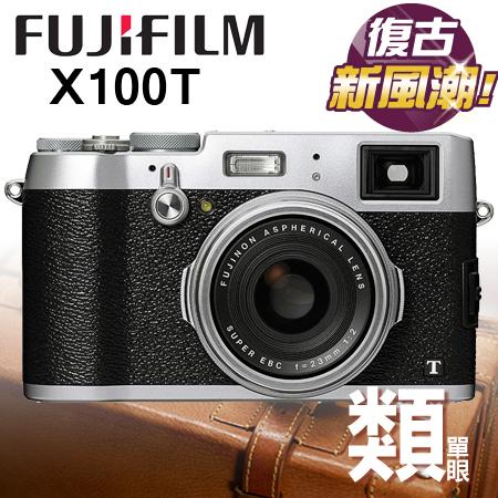 """FUJIFILM 富士 X100T 黑色 色彩之王 █平輸.代購.日本直送█  """"正經800"""""""