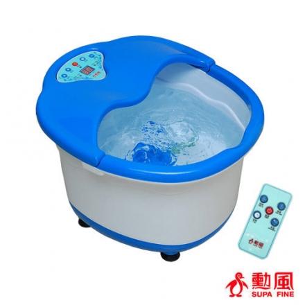 ★杰米家電☆『勳風』SPA加熱式足浴機/泡腳機 HF-3657H