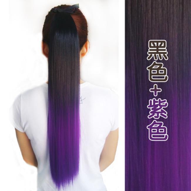 50%OFF【Y015077Wig】漸變馬尾時尚女雙色漸變染色假髮馬尾直馬尾捆綁式馬尾長直5色可選
