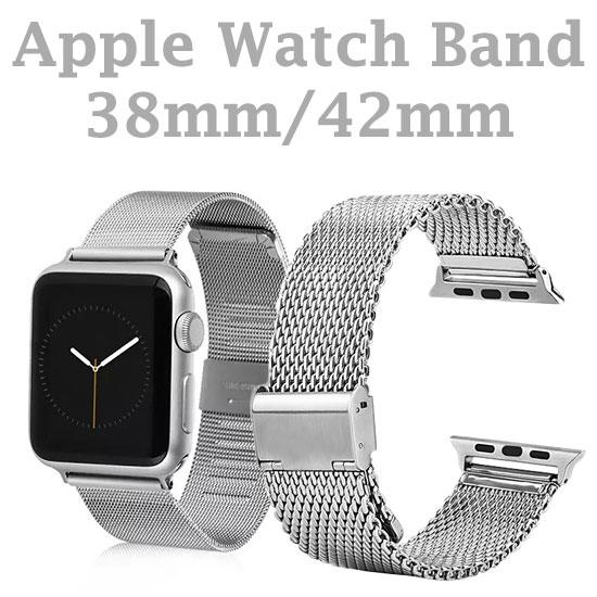 【金屬】Apple Watch 38mm/42mm 智慧手錶錶帶/經典款錶環/替換式/有附連接器