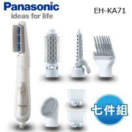 【集雅社】Panasonic 國際牌 EH-KA71 整髮器 整髮梳 三段溫度 防止靜電 公司貨 免運