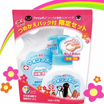 【安琪兒】日本【PINGU】泡沫洗手乳組合 (補+罐)