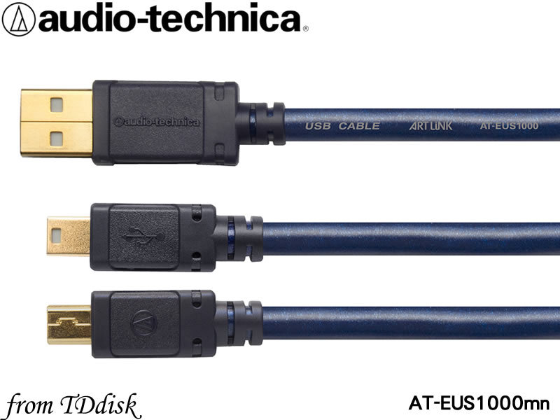 志達電子 AT-EUS1000mn/0.7 線長0.7米 日本鐵三角 USB A公-mini 5pin公 USB DAC 專用傳輸線 傳導線 適用fireye2 D12Hj mini Udac
