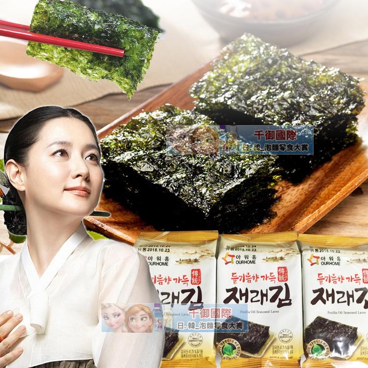 韓國思潮SAJO韓式海苔 包飯海苔傳統經典海苔 [KO8801039914199]千御國際